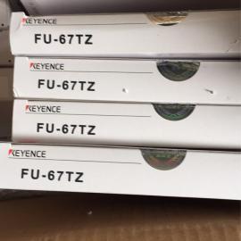 基恩士光纤传感器FU-67TZ