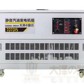 静音箱15kw汽油发电机厂家