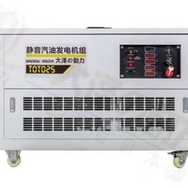 30kw静音汽油发电机永磁式