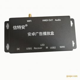 网络广告机播放器 安卓机顶盒子 高清多媒体信息分屏发布终端