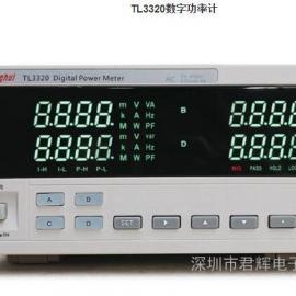 常州同惠TL3320数字功率计深圳代理商