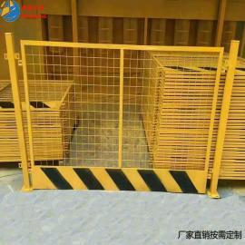 基坑防护用防护栏厂家_基坑防护用防护栏价格|批发