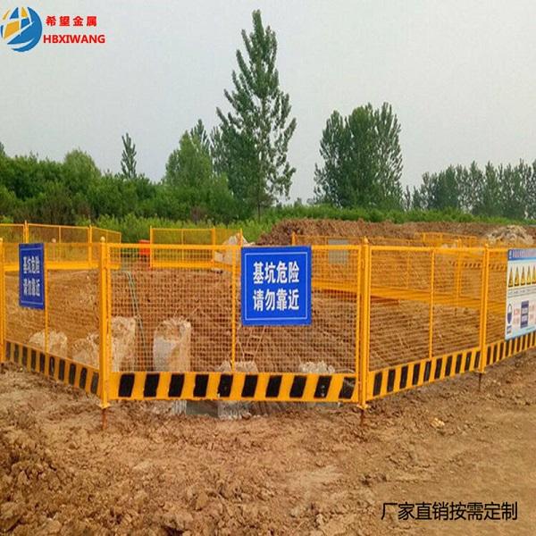 基坑防护用防护栏厂家_基坑防护用防护栏价格 批发