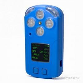 四合一气体检测仪BH-4