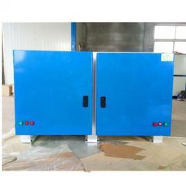 光解净化器|光解废气净化器|光氧净化器|光氧催化净化器