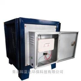 衢州市高空油烟净化器生产厂家 科蓝达餐饮厨房油烟净化器公司