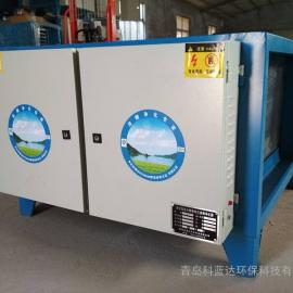 沈阳油烟净化器厂家生产销售餐饮油烟净化器10000风量
