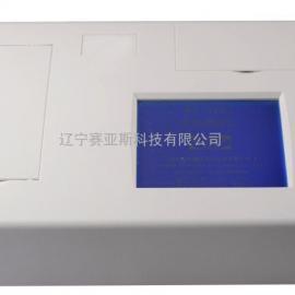 农药残留快速检测仪SYS-A51A