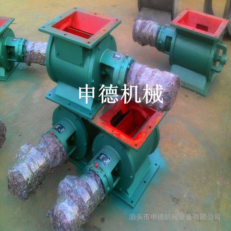 电动星型卸料器_300*300方形卸料器_星型卸灰阀