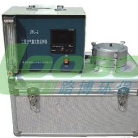 环境监测站 空气微生物采样器
