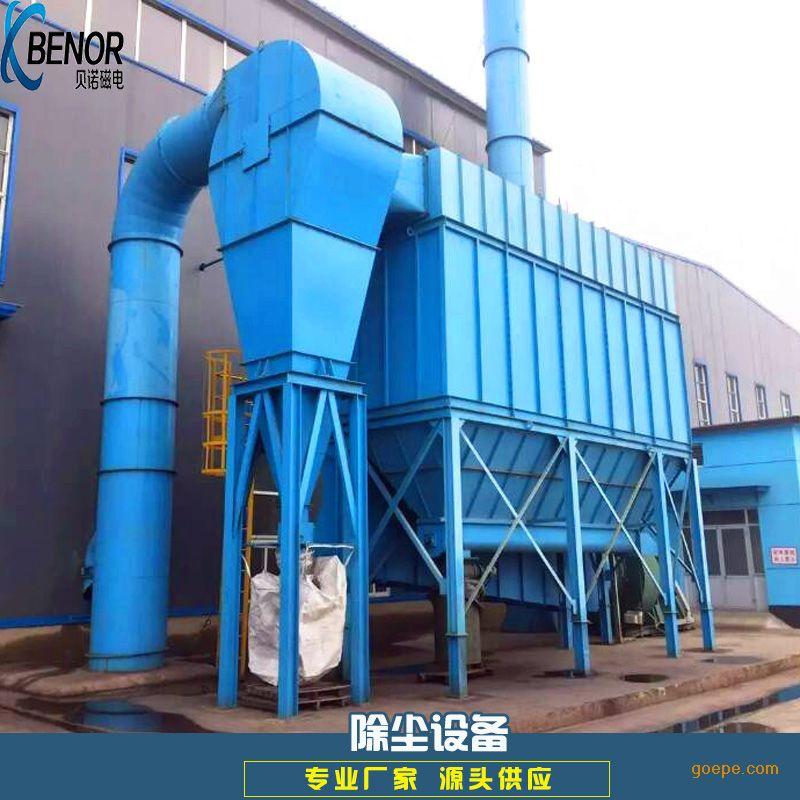 厂家定做布袋除尘器 中频炉除尘设备 滤袋式冲天炉 电炉除尘器