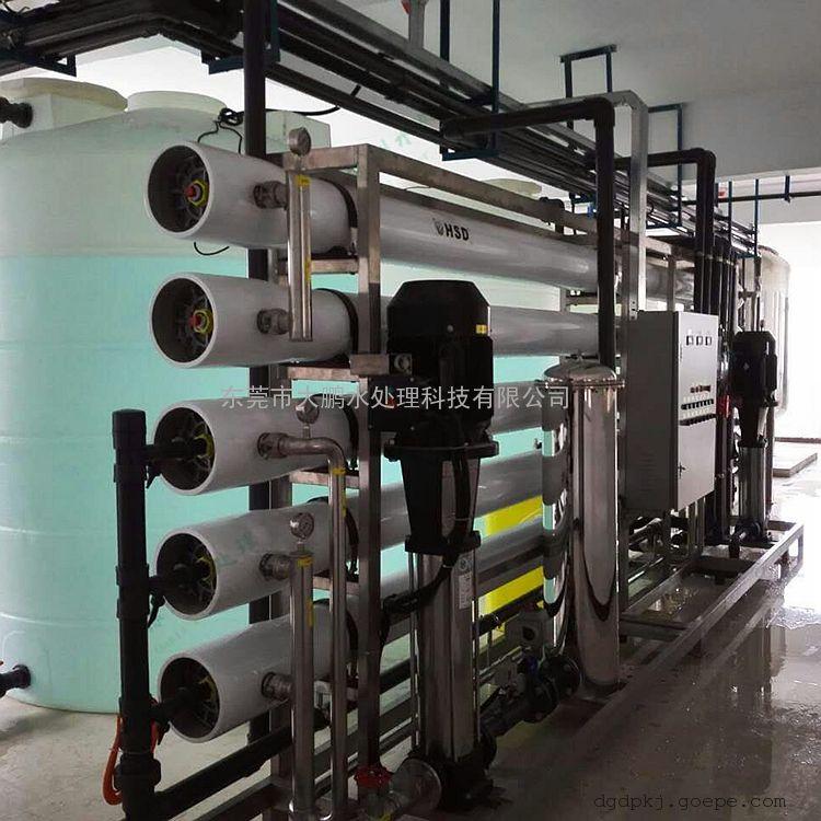 工业纯水设备 单级反渗透纯水装置 RO纯水系统