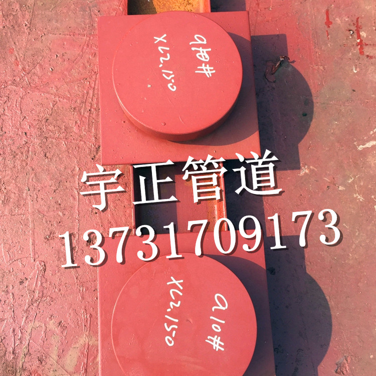 宇正制造 球面盘 XL2球面盘 支架连接件 生产厂家