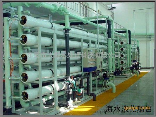粉末冶金用水处理设备 反渗透水处理系统 东莞大鹏生产厂家