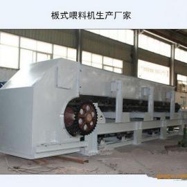 重型板式喂料机产品结构和实拍图片