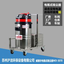苏州充电式吸尘器车间仓库专用吸尘设备厂家直销