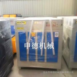 申德等离子光氧废气处理设备_光氧催化废气处理设备