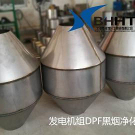 柴油发电机组DPF黑烟颗粒净化消声器柴油发电站尾气除尘