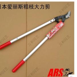 日本爱丽斯LPB-30L长把剪、爱丽斯LPB-30L粗枝剪