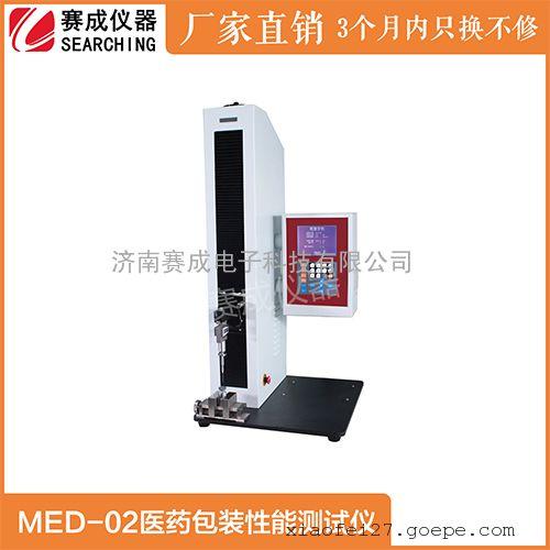 MED-02医药包装撕拉力测试仪