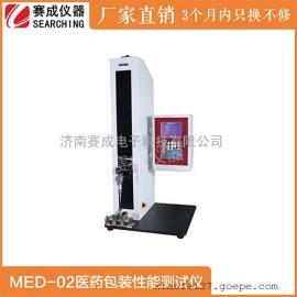 药用聚酯/铝/聚酯封口垫片热封强度检测仪器