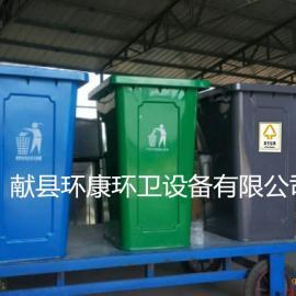 240铁垃圾桶厂家直销镀锌钢板防锈