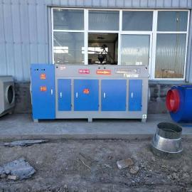 工业废气净化器 餐厅油烟处理器 养殖场空气净化器