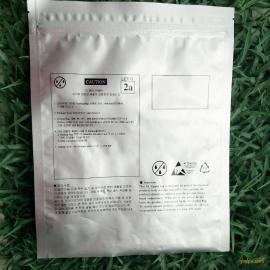 天津市铝箔袋 真空铝箔袋 真空包装袋制作生产厂家