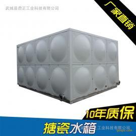 搪瓷水箱 �M合式�板保�厮�箱 耐高�啬透��g ��r�λ�箱