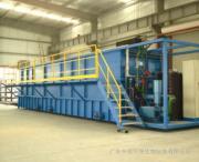 生活污水处理设备 园区|生活区|工业区配套污水处理设备