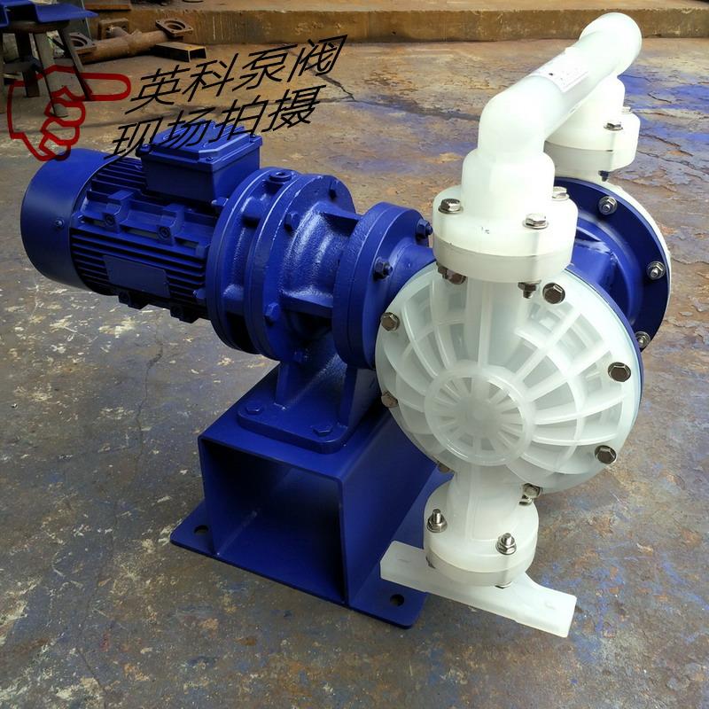 采购电动隔膜泵工程塑料电动式隔膜泵耐酸碱隔离泵DBY