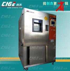 二手台湾巨孚恒温恒湿机,可程式高低温湿热试验箱
