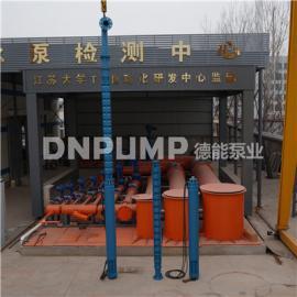 天津供应 喷泉用高扬程深井潜水泵