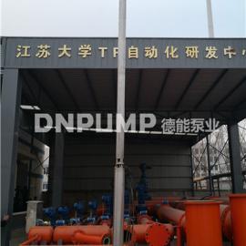 QJG系列高扬程井用潜水泵