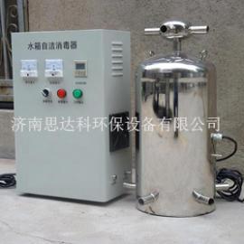 水箱自��消毒器 水箱自��器 水箱消毒器