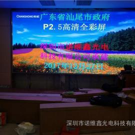 P2.5led大尺寸电视显示屏生产厂家报价