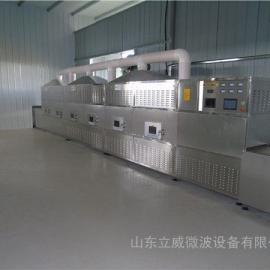 LW-100KW中草药烘干杀菌技术