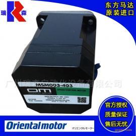日本东方马达一级代理MSM003-403调速电机Orientalmotor
