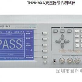 常州同惠TH2819XA��浩骶C合�y��x深圳代理商