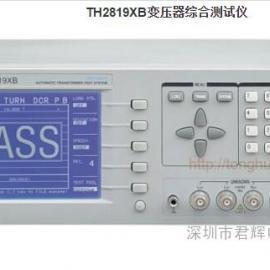 常州同惠TH2819XB��浩骶C合�y��x深圳代理商