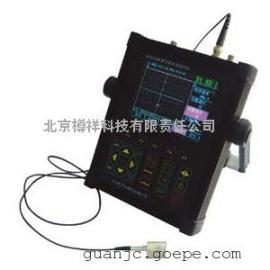 ZX 300C型 便携式超声波探伤仪