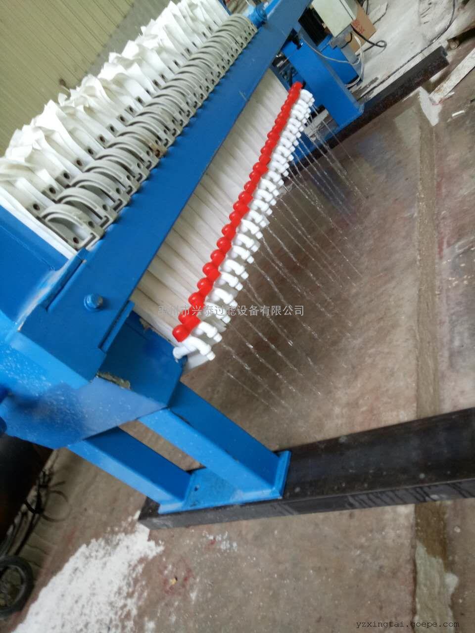 10平方压滤机 兴泰污泥板框压滤机
