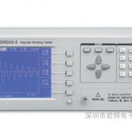 常州同惠TH2882AS-5脉冲式线圈测试仪深圳代理商