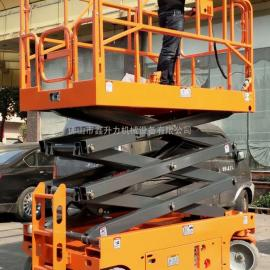 急售升高6米全自动剪叉式升降平台