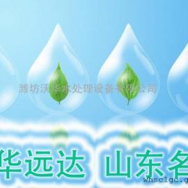 预制污水提升设备