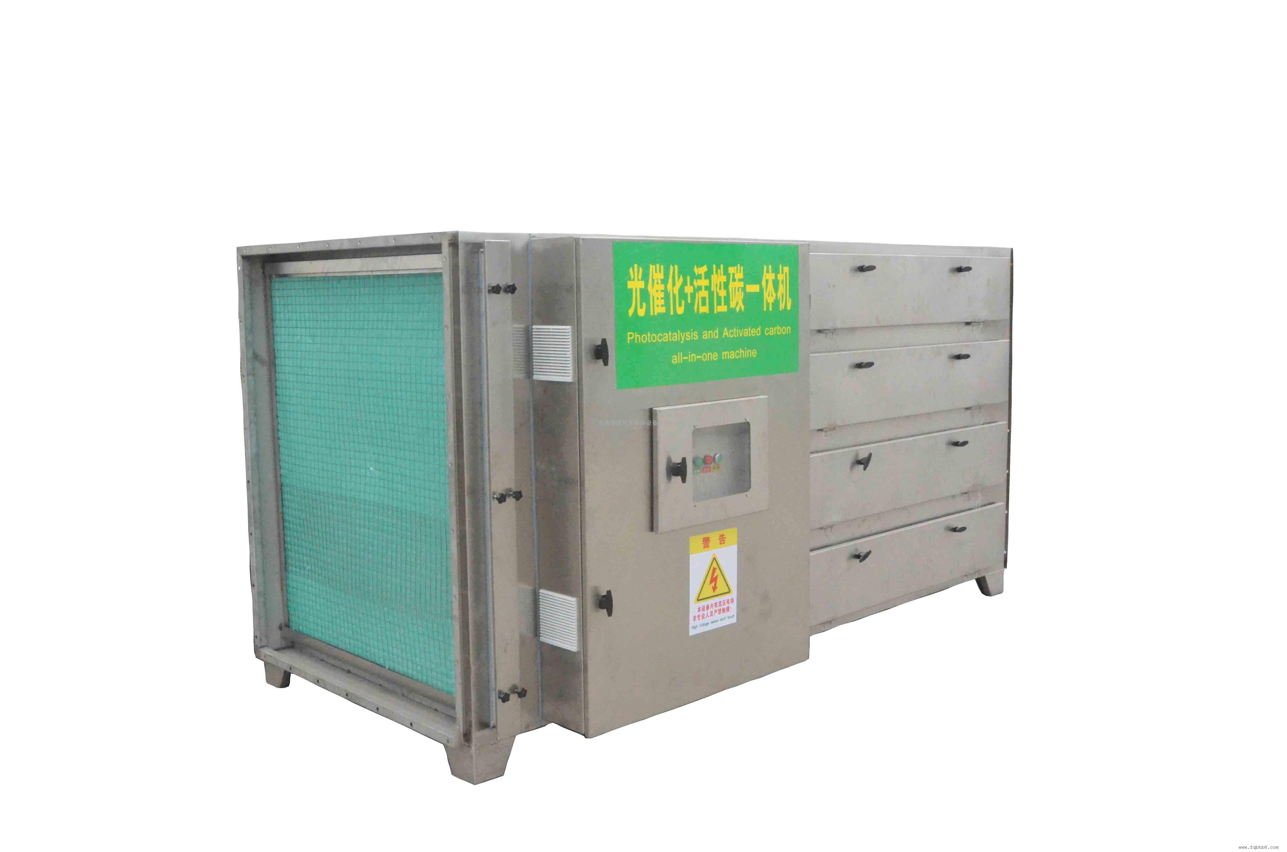 深圳五金厂废气处理首选废气宝环保设备