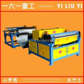 高质量的矩形风管生产线全自动风管生产三线进口配置性能稳定