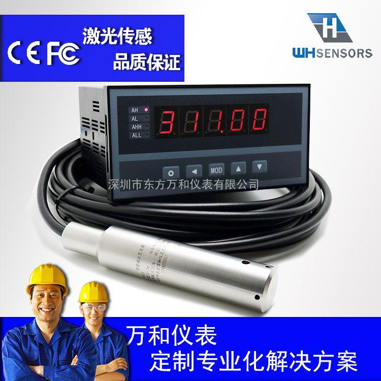 云浮深井水位测量仪和温泉水位监测装置显示器安?#23433;?#20316;流程
