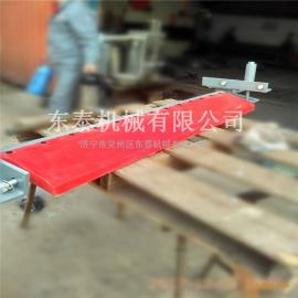 矿用皮带机清扫器 定做聚氨酯清扫器 清扫器专用刀头 东泰制造