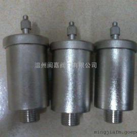 斯派莎克AE14排气阀 不锈钢排气阀